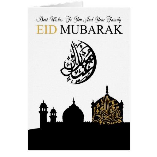 Cumprimento comemorativo de Eid com mesquita da si Cartão