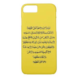 Design islâmico dos muçulmanos do Ul Kursi de Capa iPhone 7