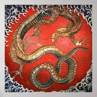 Dragão, belas artes do japonês de Hokusai Poster