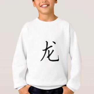 Dragão no chinês tshirt