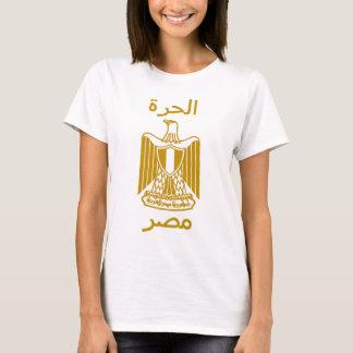 Egipto Tshirts