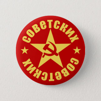 Emblema soviético da estrela do martelo & da foice bóton redondo 5.08cm