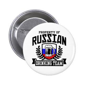 Equipe do bebendo do russo bóton redondo 5.08cm