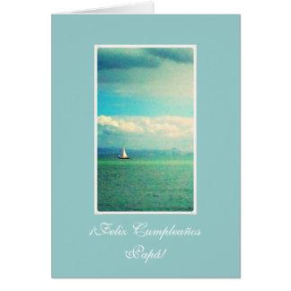 Espanhol: O aniversário do pai do pai- de Cartão Comemorativo