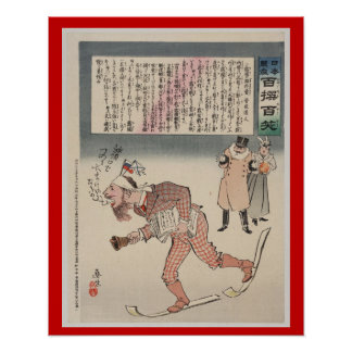Esportes de inverno do vintage, poster japonês do  pôster