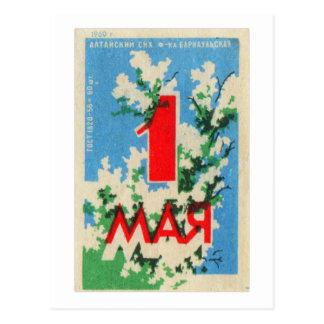 Etiqueta 1960 da caixa do fósforo de Checo Cartão Postal