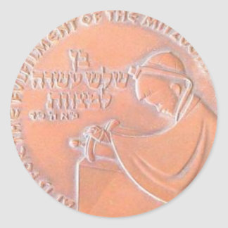 Etiqueta do menino de Mitzvah do bar GRANDE Adesivo