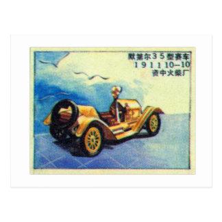 Etiqueta japonesa chinesa asiática da caixa de cartão postal