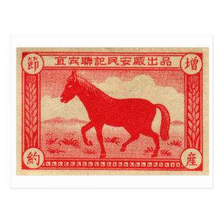 Etiqueta japonesa da caixa de fósforos do cavalo cartão postal