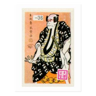 Etiqueta japonesa da caixa de fósforos do samurai cartão postal