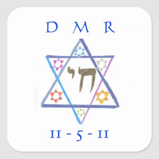 Etiqueta personalizada de Mitzvah do bar Adesivo Quadrado