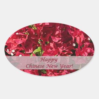 Etiqueta vermelha chinesa do Oval do Bougainvillea
