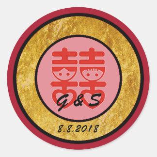 Etiquetas do casamento do design do chinês adesivo