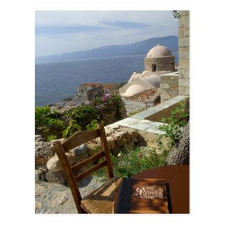 Europa, piscina, Peloponnese, Monemvasia (solteiro Cartão Postal