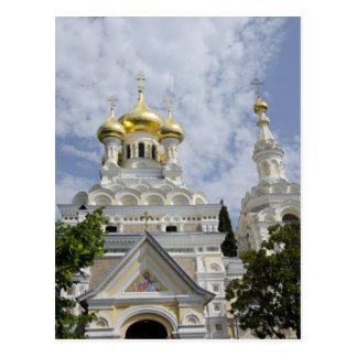 Exterior da catedral 2 de Alexander Nevsky do Cartão Postal