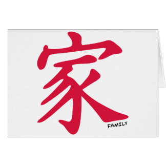 Família do chinês do vermelho carmesim cartão de nota