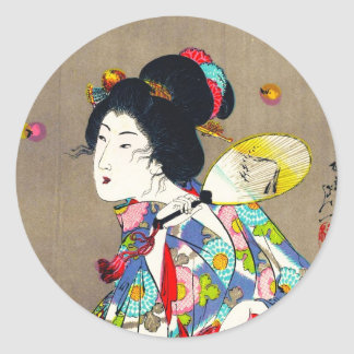 Favoritos de Nobukazu Yosai do amor bonito das Adesivo