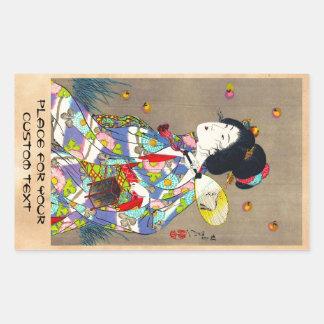 Favoritos de Nobukazu Yosai do amor bonito das Adesivo Retangular