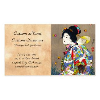 Favoritos de Nobukazu Yosai do amor bonito das Cartão De Visita
