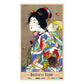 Favoritos de Nobukazu Yosai do amor bonito das sen Cartão De Visita
