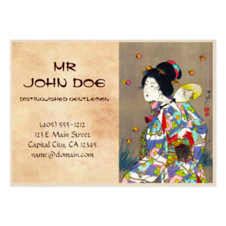 Favoritos de Nobukazu Yosai do amor bonito das sen Cartão De Visita Grande