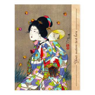 Favoritos de Nobukazu Yosai do amor bonito das sen Cartão Postal