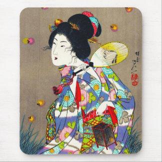 Favoritos de Nobukazu Yosai do amor bonito das sen Mouse Pad