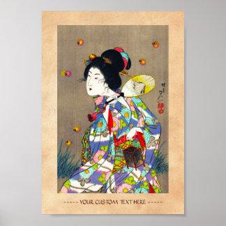 Favoritos de Nobukazu Yosai do amor bonito das sen Posteres