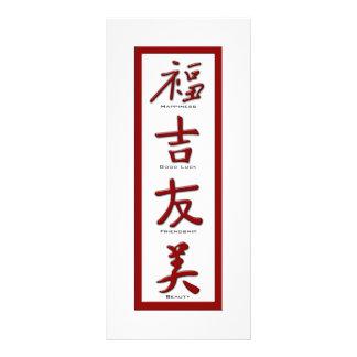 Felicidade, boa sorte, amizade, beleza 10.16 x 22.86cm panfleto