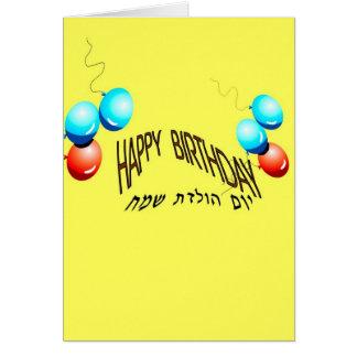 Feliz aniversario com balões cartão comemorativo