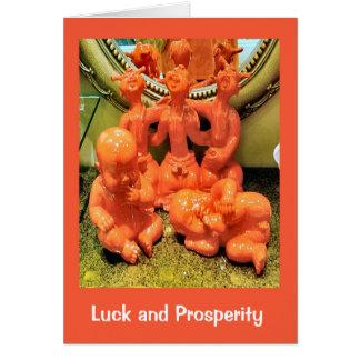 Figuras tradicionais, bebês cartão comemorativo