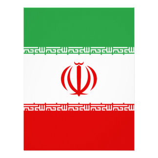 Flag_of_Iran Papel Timbrado