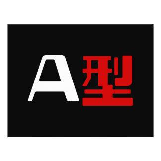 Flyer Grupo sanguíneo um Kanji japonês