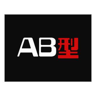 Flyer Kanji do japonês do AB do grupo sanguíneo