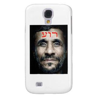 Galaxy S4 Cases Mahmoud Ahmadinejad