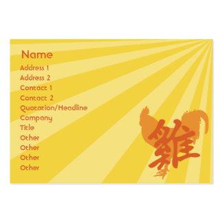 Galo - carnudo cartão de visita grande