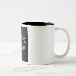 geek caneca de café em dois tons