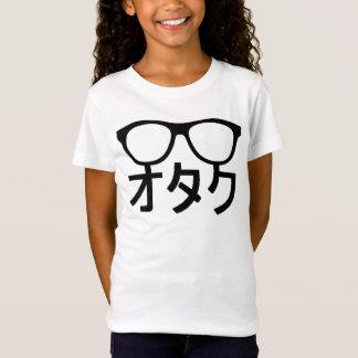 Geek de Japão Tshirt