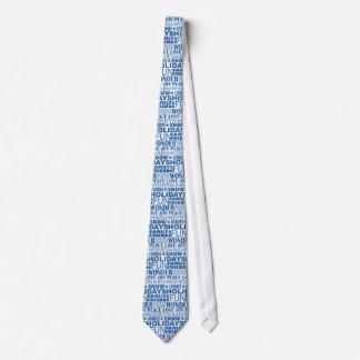 Gravata Feriado azul e branco moderno
