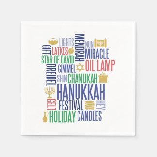 Hanukkah exprime os guardanapo de papel do feriado