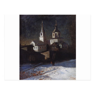 Igreja de Elijah o comum barato em Moscovo por Cartão Postal