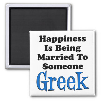 Íman A felicidade está sendo casada a alguém grego