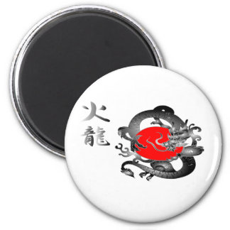 Ímãs do dragão do fogo da bandeira de Japão Ímã Redondo 5.08cm