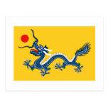 Império da bandeira de China Cartões Postais
