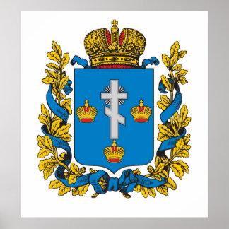 Império de russo do Governorate de Kherson Pôsteres