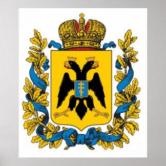 Império de russo do Governorate de Taurida Impressão