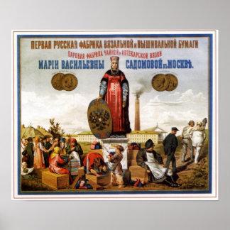Império de russo que anuncia 1884 pôsteres