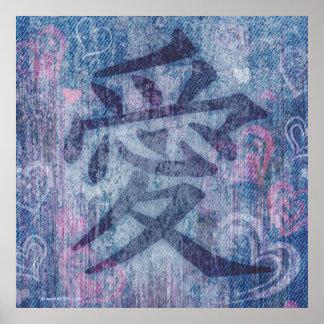 Impressão cor-de-rosa azul chinês do poster do sím