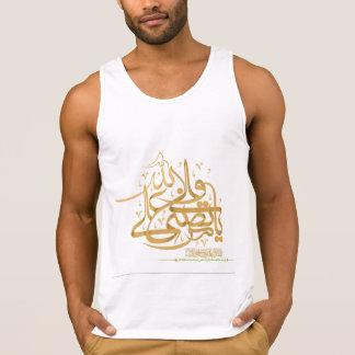 Islamic Calligraphy Regatas