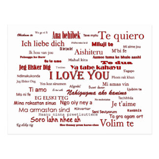 J language love you cartão postal